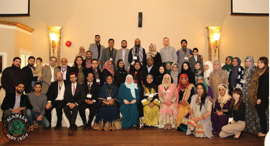 Muslim Food Bank hosted their annual fundraiser.