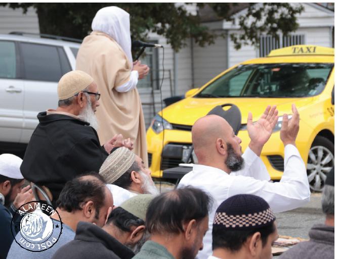 BCMA organizes Salat-ul-Istisqa - prayer for Rain