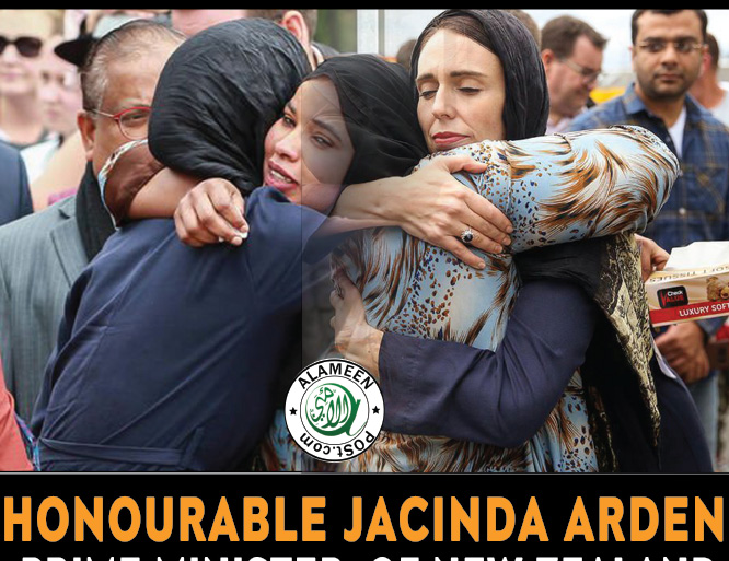 Out of this utter darkness there rose a beacon of hope: Honourable, Jacinda Arden, PM of NZ