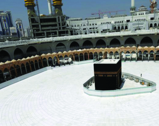 Hajj 2020 – Reflect and Reconnect.