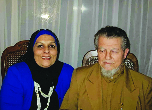 A look back 50 Years ago:  The first Islamic Marriage conducted officially by BCMA