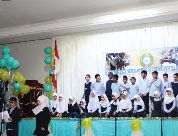 Iqra Islamic School Fundraiser