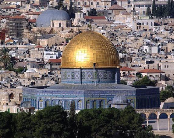 UNESCO adopts resolution calling Jerusalem 'occupied'