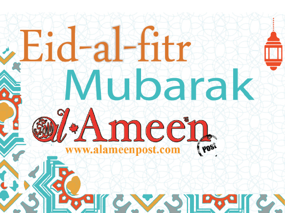 Eid Declared by BCMA on Sunday - June 25th, 2017