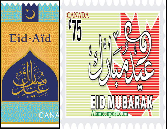 AlameenPost welcomes Canada Post Eid Stamp