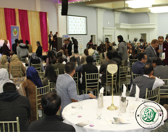 Namal - A vision for Pakistan first Knowledge city  -Fundraiser