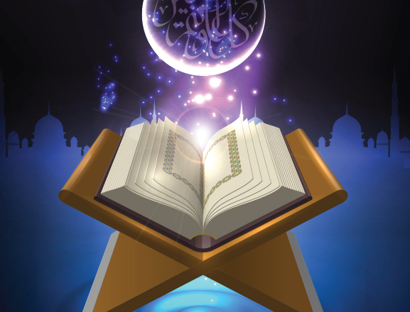 The Compilation of the Qur'an