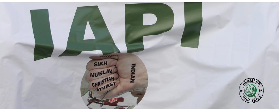 IAPI condemn the Government of India's endorsement of the Myanmar government's treatment of the Rohingya minority