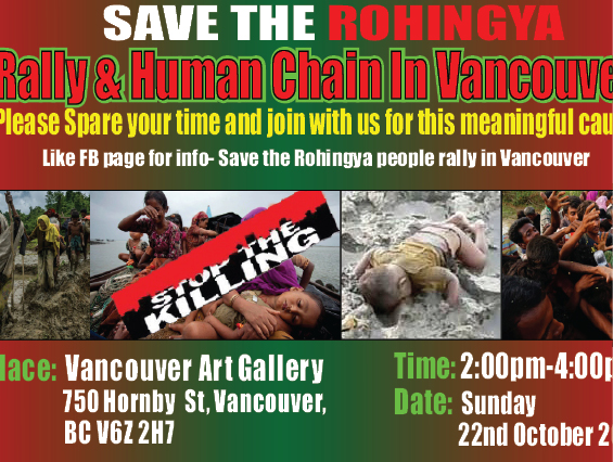 Rally for Rohingya people on 22nd October at Vancouver Art Gallery