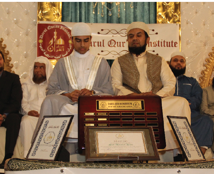 Darul Qur'an Institute annual Jalsah