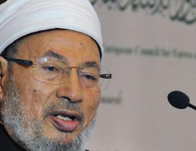 Muslim scholars' union slams UAE 'terrorist' label