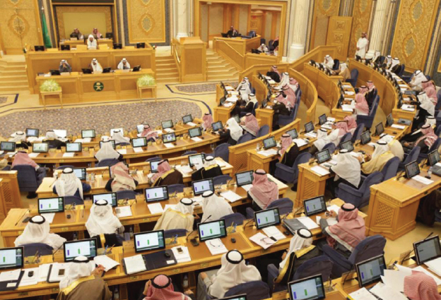 Saudi Shoura approves commercial mortgage law