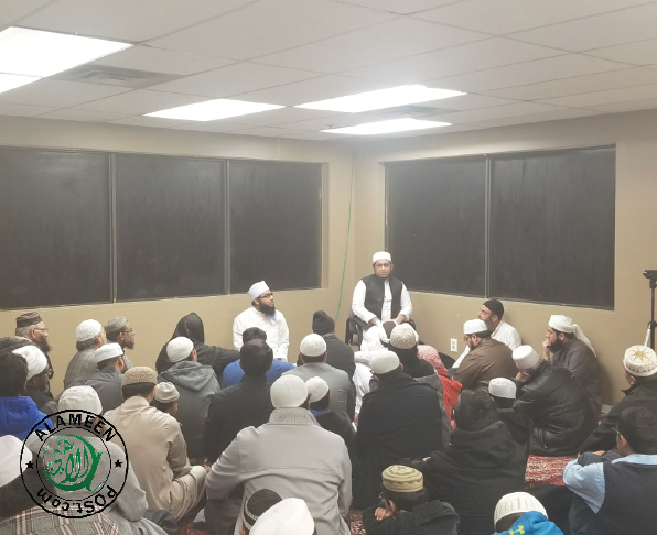 OPENING OF NEW AL-IHSAN CENTER
