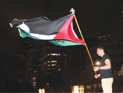 Towards a New Palestinian Beginning