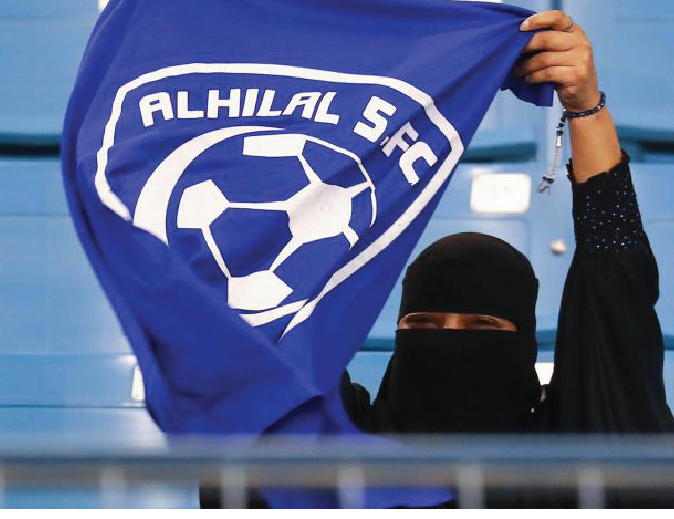 Saudi women welcome: This week in Middle East football