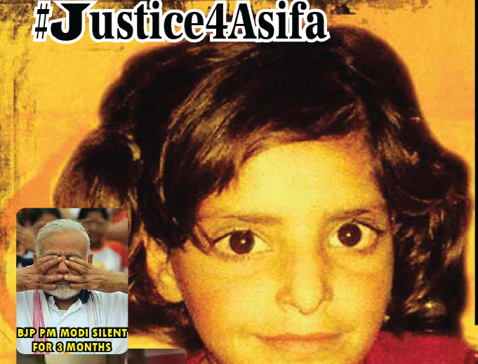 Justice For Asifa Dinner Night with Teesta Setalvad