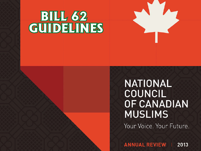 NCCM & CCLA: Bill 62 Guidelines Cannot Save An Unconstitutional Law
