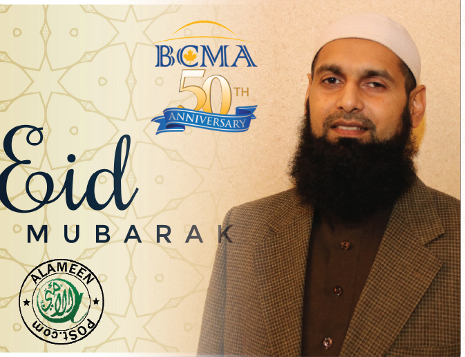 Eid Message from the BCMA President