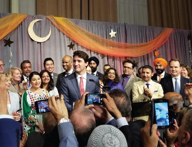 EID on the HILL