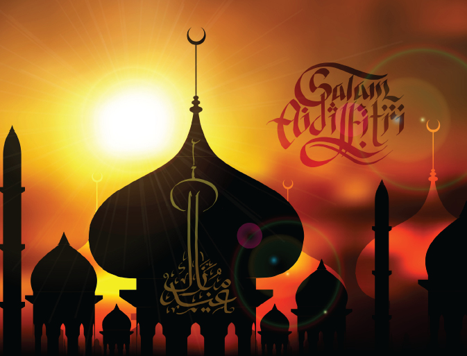 The virtuous night of Eid