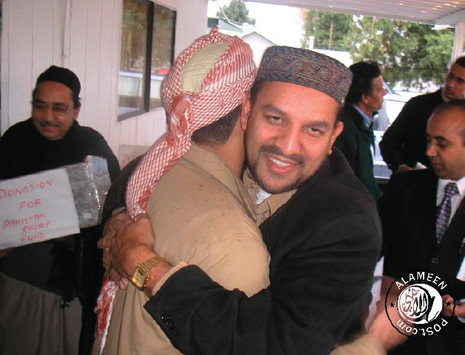 Eid Greetings from Masjid AL NOOR