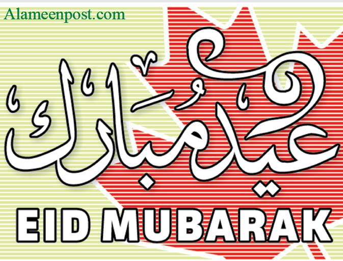 Eid Mubarak !  VP Media, Public Relations, Political Liaison and Communications of BCMA