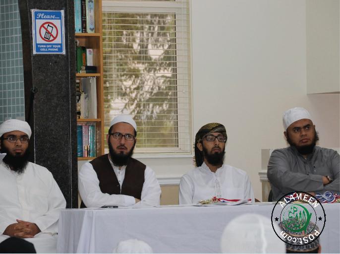 Annual Jalsah at Masjid Ur Rahmah