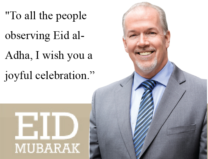 Premier's statement in honour of Eid al-Adha