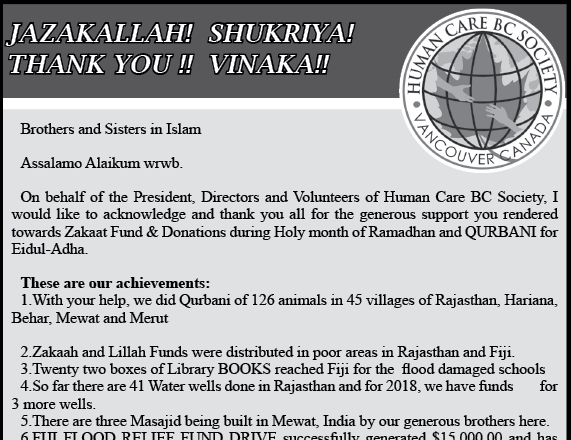 JAZAKALLAH!  SHUKRIYA!  THANK YOU !!  VINAKA!!