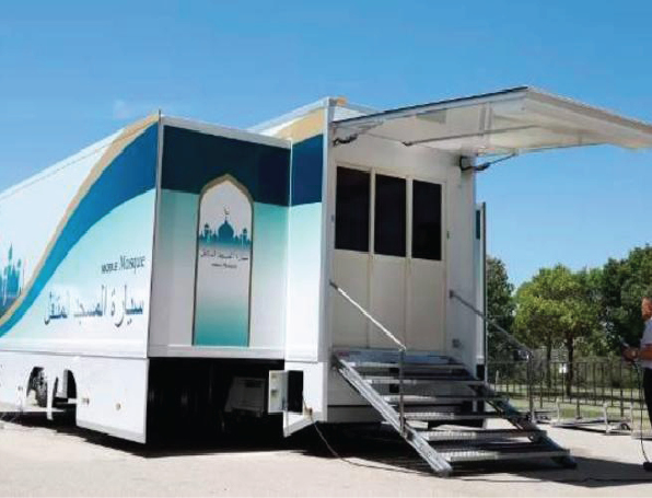 Mobile Mosque launched in Japan!