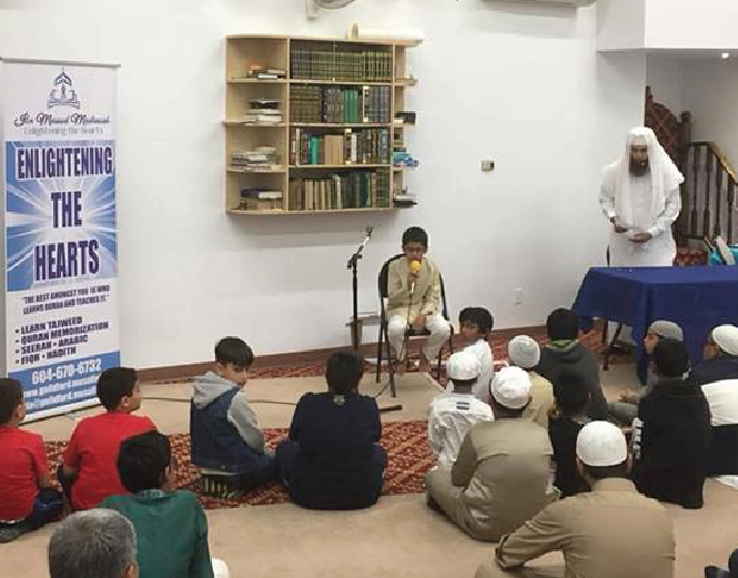 Guildford Islamic Cultural Society Annual Maktab Award Ceremony