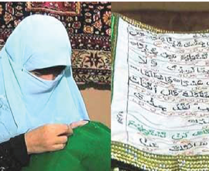 Naseem Akhtar, the housewife who sewed a Quran