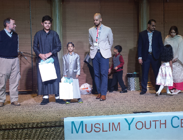 MYC hosted its 18th Annual Fundraising Dinner
