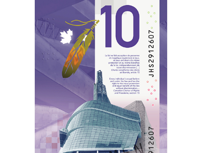 Get to Know Canada's First Vertical Bank Note