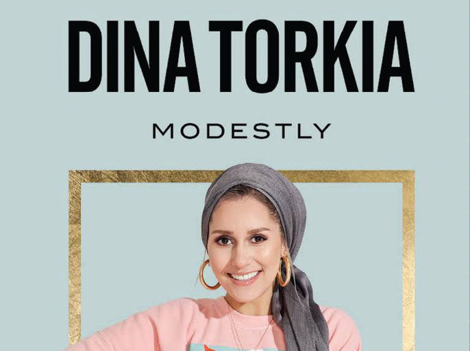 Dina Torkia's Modestly: There's no one way to be a Muslim woman