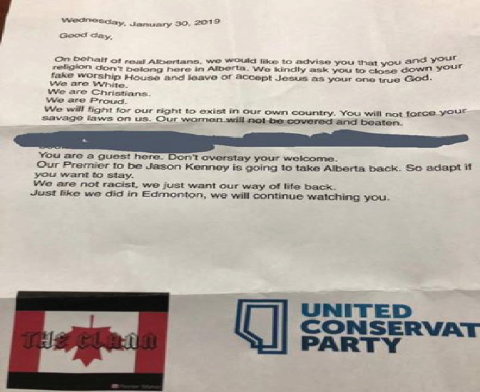 Hate-filled letter was delivered to Markaz Ul Islam Mosque