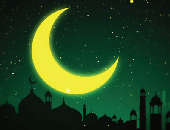 Isra and Miraj: The Miraculous Night Journey