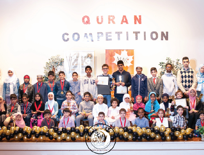 MAC Quran Competition 2019 Award Ceremony