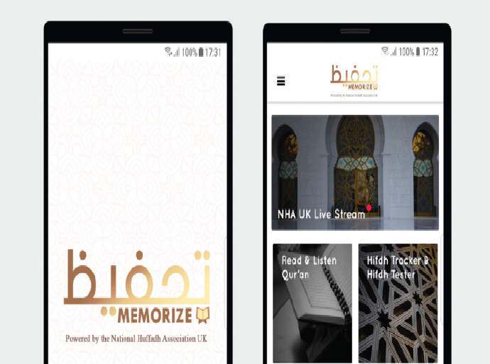 The National Huffadh Association UK Launches App to Provide Resources for Qur'an Learners