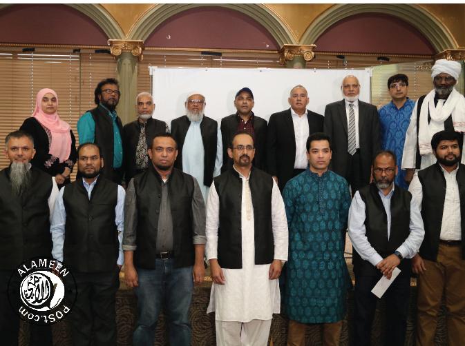 Fundraiser for Al-Ihsan Women's Vocational Center of Bangladesh