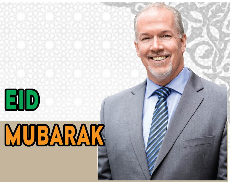 Statement from Premier Horgan on Eid al-Fitr