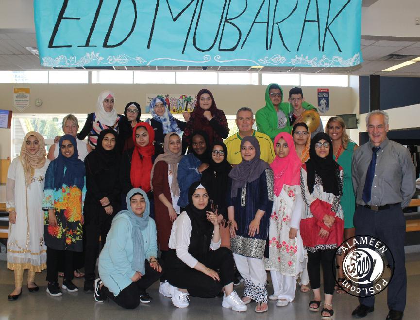 Eid al Fitr celebrations at Princes Margaret Secondary