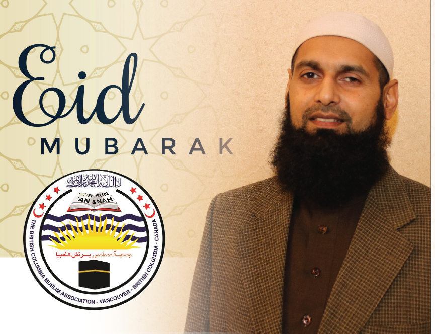 Eid ul Adha Message from BCMA
