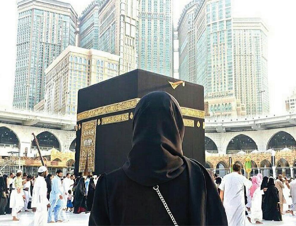 The Sunnah of meeting the Haaji
