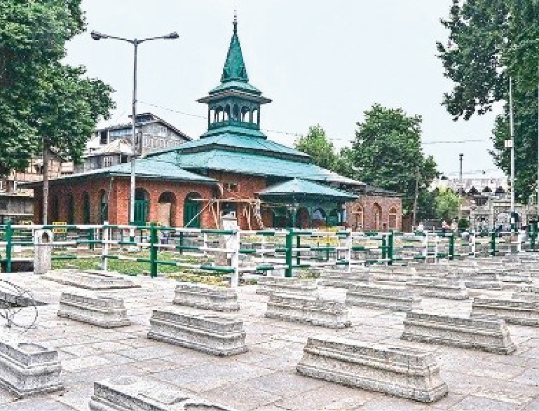 In Memory of 22 Martyrs who completed One Azaan:  13 July 1931 -A Chapter of Kashmir History