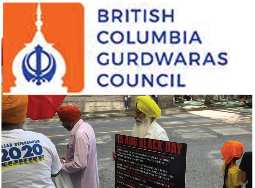 BRITISH COLUMBIA'S SIKH GURDUWA COUNCIL STANDS WITH KASHMIR