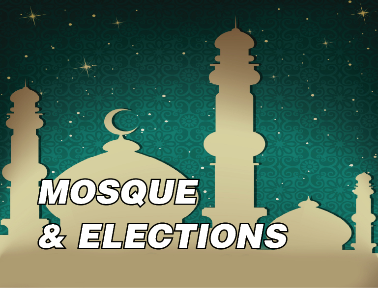 Masjid Elections Process needs an update