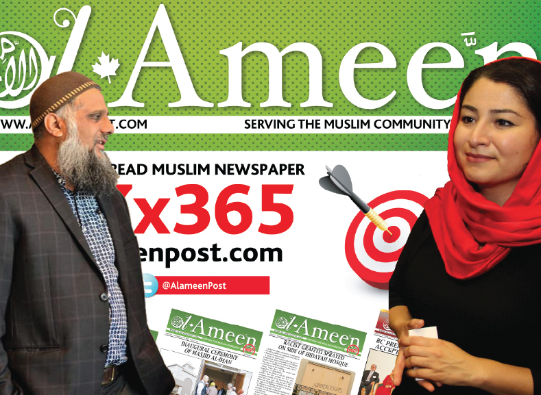 AlameenPost One on One with Minister Maryam Monsef