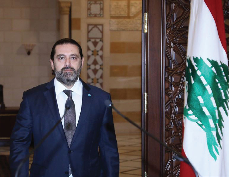Lebanese protesters celebrate as Hariri quits as premier