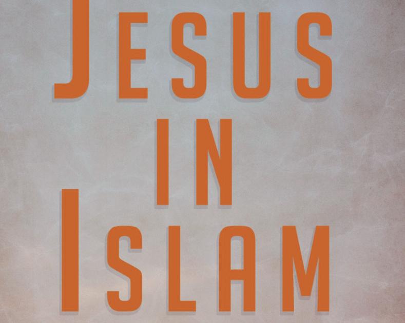 Jesus in Islam seminar series